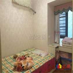 福星惠誉汉阳城精装两房 紧邻地铁口三中 交通便利看房方便