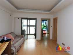华侨城精装两房 集中供暖 高间楼层 视野开阔