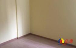 汉阳区 钟家村 世茂锦绣长江四期 世茂江景精装房 品质小区 看房随时!