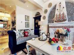 荆州来汉投资好项目:3号线市民之家碧桂园公寓5.4米层高大开发商+国家一级物业