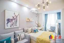 金地品牌+小户型公寓不限购+地铁4号线140米+随时来电秒接