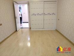 香港路3,6,7三地铁旁4楼86平经典三室二厅