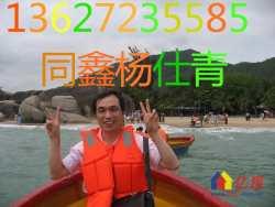 青馨居2室2厅 ,27/33,80.16㎡,新中装129万已办证
