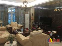 江汉区 新华家园三期悦景居 3室2厅2卫  135.7㎡