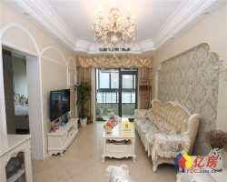 徐东 群星城 福星惠誉国际城三期 豪华装修三房中间楼层慢两年