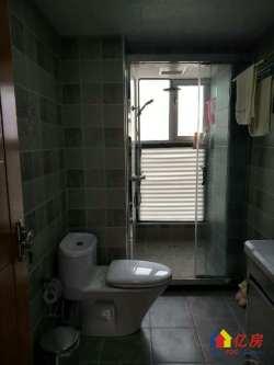 钟家村枫华锦都 3室2厅2卫 94