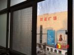 硚口区 利济路 利济南路汉正街庆丰里社区 2室2厅1卫 78㎡,武汉硚口区利济路汉正街利济南路二手房2室 - 亿房网