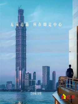 武汉绿地606 世界第三高楼旁 精装江景公寓  北上广深回汉投资好项目 稀缺地段升值空间大