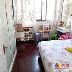鑫宇花园 复式 2楼 超大空间 随时看房 性价比高 出行便利