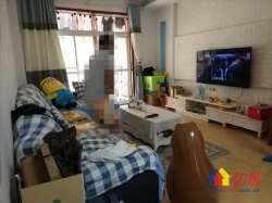 汉阳区 钟家村 五里汉城 精装通透三房 带家电家具 户型方正