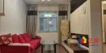 走过路过不要错过 汉阳大道超低单价的三房 你一定值得拥有,武汉汉阳区钟家村五里新村二手房3室 - 亿房网