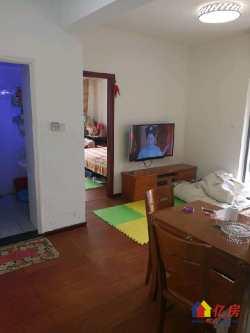 塔子湖 星悦城 精装小两房 拎包住 业主换房诚心出售
