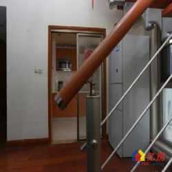 汉阳钟家村世茂锦绣长江一期两层复式三居室