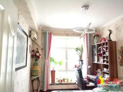 绿色家园,精装四房,楼层好采光好,位置安静,老证税少诚意出售