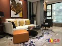汉阳知音湖+4号线武汉西站+5.4米两房毛坯公寓+不限购急售