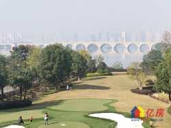 一线临湖紧邻高尔夫球场景观好视野开阔