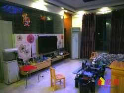 江汉区 顶琇晶城一期 3室2厅2卫精装24楼  113㎡诚意出售