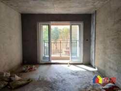 花样年花样城二期 一楼带院 全新新房 无任何后期费用 3室2厅2卫  104㎡