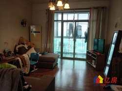 新华家园三期悦景居 精装三房 南北通透 近地铁6号线 对口大兴路小学
