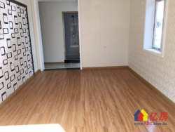 渣家小区 精装2室1厅1卫   54.2平方   有钥匙