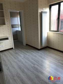 江岸区 十六中旁 中城国际 2室2厅1卫  精装次新房带地暖