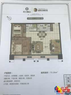 7500--7800元每平,毛坯新房(飘窗赠送)