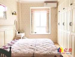 杨家岭小区 坐拥地铁 精装三房超值特卖 只卖一周