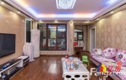 金地圣爱米伦电梯洋房 买2楼送地下室120m+酒窖 证满2年 诚信售