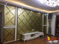 升华现代城 豪华全新装修,送全套欧式家具