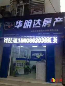 汉阳区 钟家村 美好范米粒 1室1卫  32.17㎡