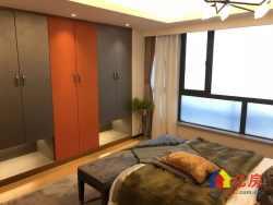 新房:庭瑞新汉口5.4层高,毛坯交房,带天然气首付只要30来