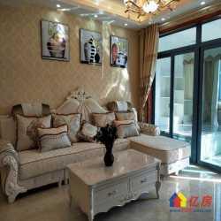 唐家墩顶琇晶城,中间楼层的三室二厅,豪华装修,送全套家具直住