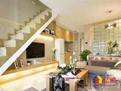 新房 低总价低首付 5.4m买一得二 自带天然气 马池路