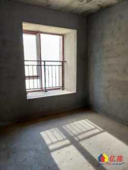 花样年花样城 一楼带院 合同更名  无任何后期费用3室2厅2卫  104㎡