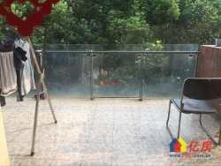 洪山区 金地格林小城三期 4室2厅2卫  162㎡花园洋房出售