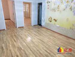 红旗渠路浩海小区,精装2房2厅,朝南户型,低楼层,诚意出售。