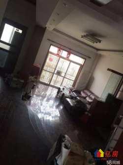江汉区 杨汊湖 浩海小区 3室2厅2卫