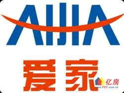 众圆广场旁边 江南春城精品小户型出售 送20多平米平台