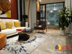 蔡甸区 中法新城 武汉中国健康谷 3室2厅2卫  92㎡新房无后期
