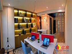 汉阳 同济医院旁 4号线地铁口  武汉中国健康谷 97平