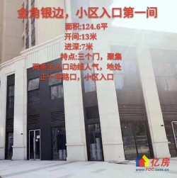 钰龙旭辉半岛 开发商开盘首推 业态不限 直售汉阳临街住宅底商