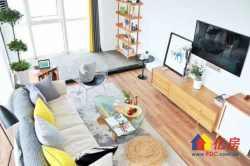 稀缺江景复式公寓房,3房大空间,多赠送面积,可自住可投资