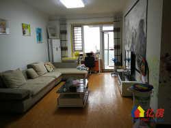 东西湖区 金银湖 金地格林春岸 3室2厅2卫  103㎡,精装性价比三房出售!