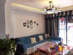 五里汉城  婚房装修 精装两房 老证无税 单价低 拎包入住