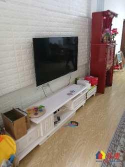 出售)  五里汉城 精装两房南北通透全明户型 可改3房