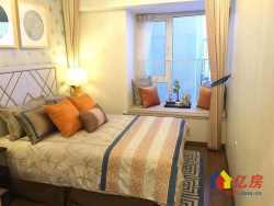 不限购小户型温馨一居室+二环边+看湖+欢乐谷玛雅海滩
