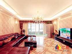 泛海国际CBD黄金地段 兰海园 奢华豪宅 豪华装修 中心地段 帝王身份的象征