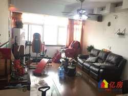 武昌区 杨园 江南公寓 精装7楼3室2厅2卫  124㎡诚意出售