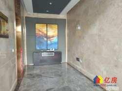 一线江景江山如画汉玺大户型,南北通透,五房两厅出售,户型方正