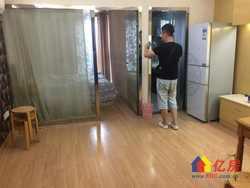 江汉路轻轨旁宝利金国际公馆两证齐全带天然气中装电梯好房出售